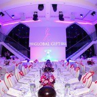 The Global Gift Gala Dubai 2013